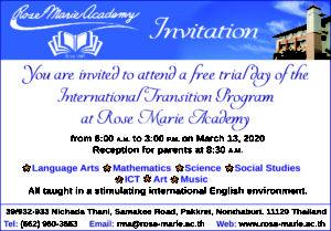 International Transition Program