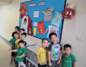 Child Center - Share a Shirt